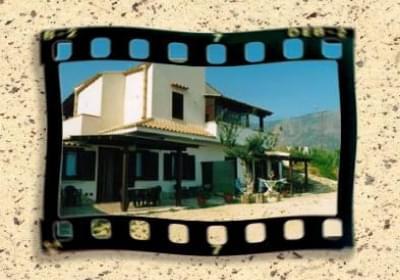Casa Vacanze Residence Residence Blunda